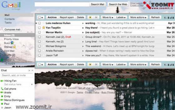 گوگل امکان انتخاب عکس پس زمینه در Gmail را فراهم کرد