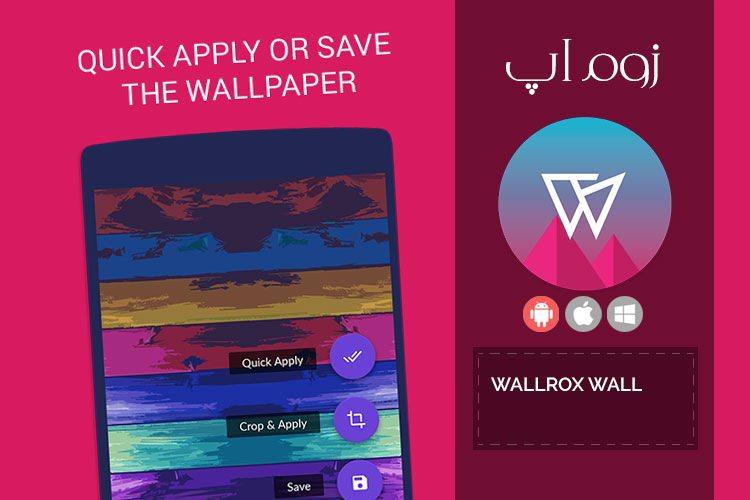 زوماپ: آرشیوی آنلاین از بهترین تصاویر زمینه با Wallrox Wallpaper